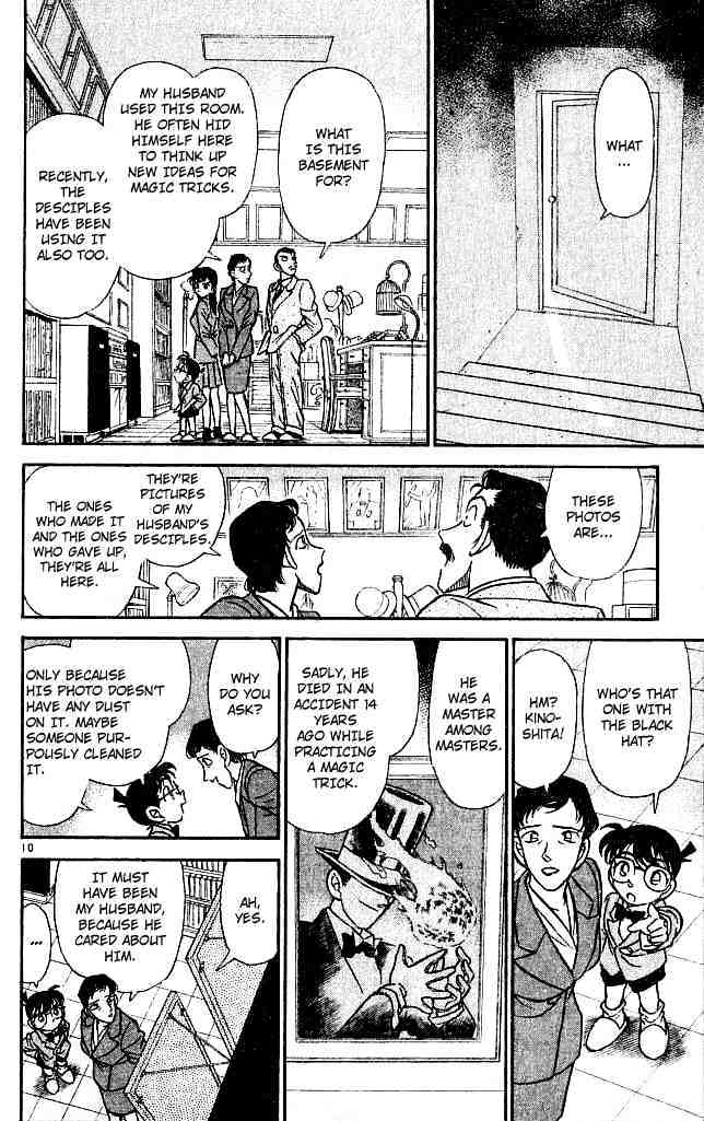 Detective Conan Chapter 132  Online Free Manga Read Image 10