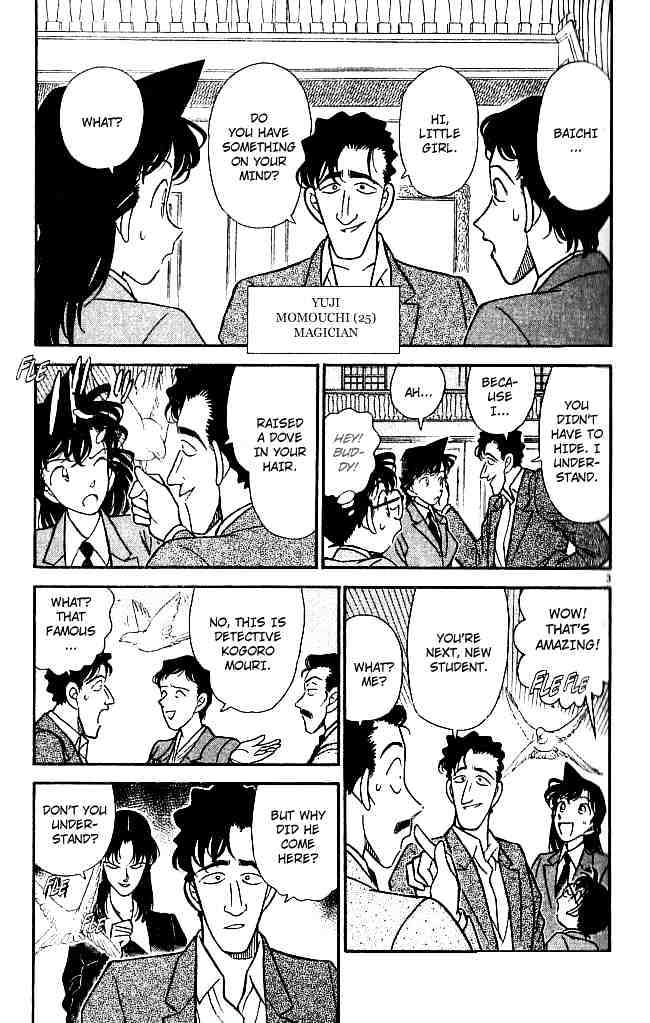 Detective Conan Chapter 132  Online Free Manga Read Image 3