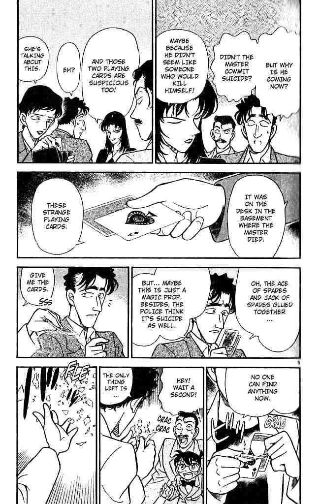 Detective Conan Chapter 132  Online Free Manga Read Image 5