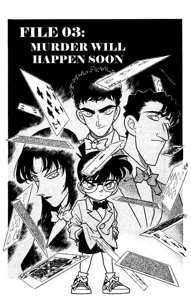 Detective Conan Chapter 133  Online Free Manga Read Image 1