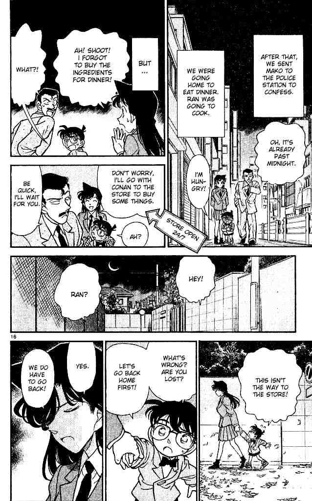 Detective Conan Chapter 133  Online Free Manga Read Image 16