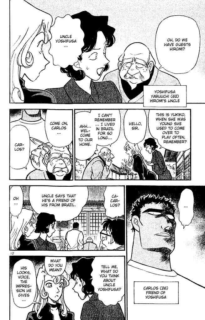 Detective Conan Chapter 134  Online Free Manga Read Image 11