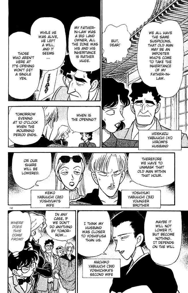 Detective Conan Chapter 134  Online Free Manga Read Image 13