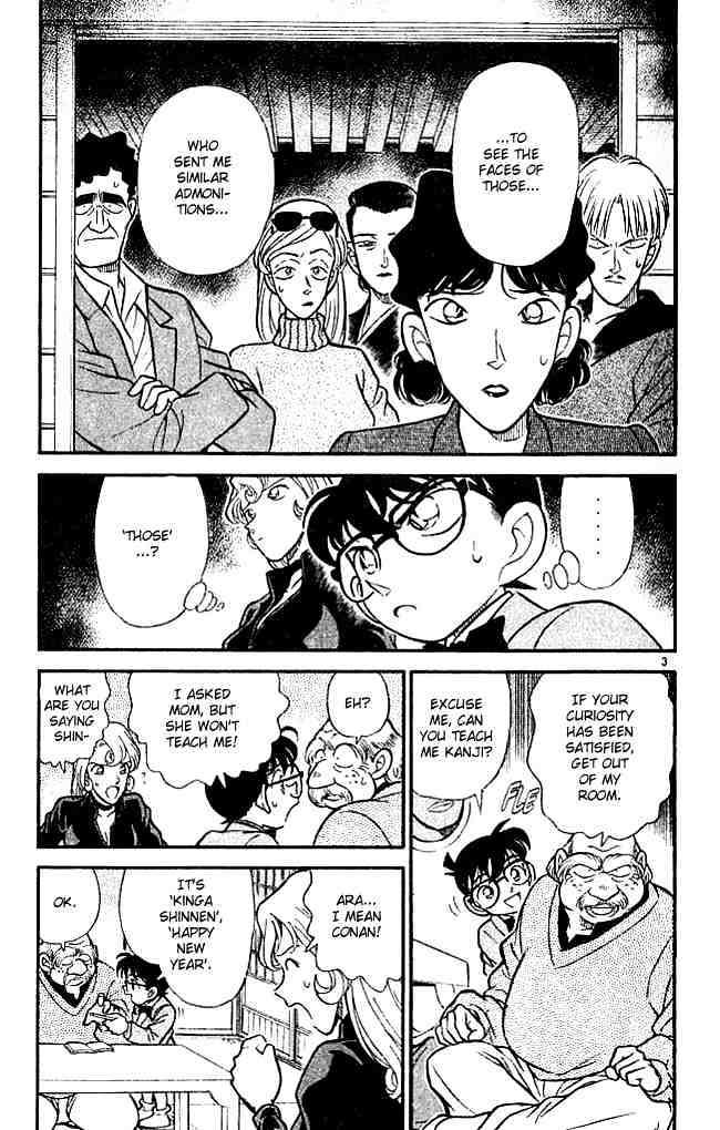 Detective Conan Chapter 135  Online Free Manga Read Image 3