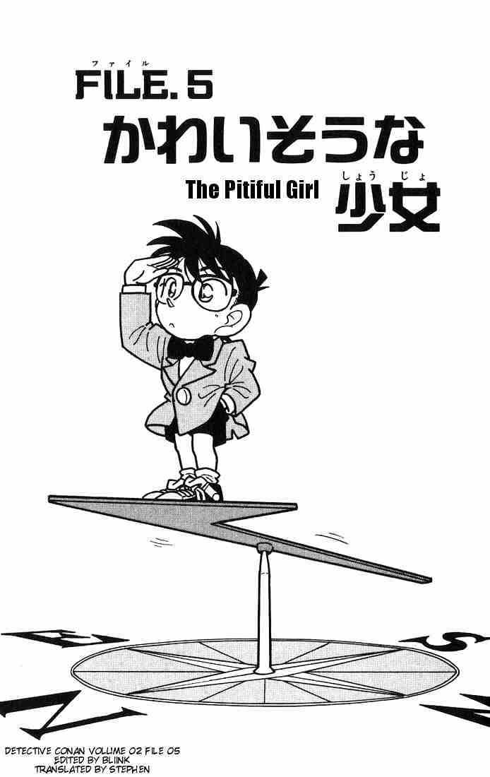 Detective Conan Chapter 14  Online Free Manga Read Image 1