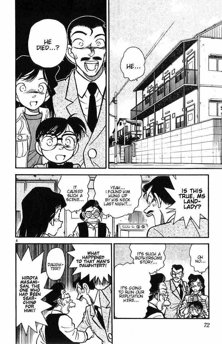 Detective Conan Chapter 14  Online Free Manga Read Image 4