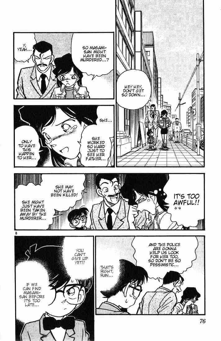 Detective Conan Chapter 14  Online Free Manga Read Image 8