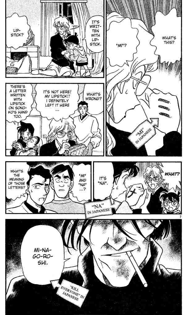 Detective Conan Chapter 140  Online Free Manga Read Image 7
