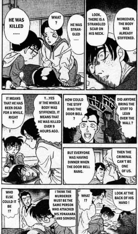 Detective Conan Chapter 141  Online Free Manga Read Image 3