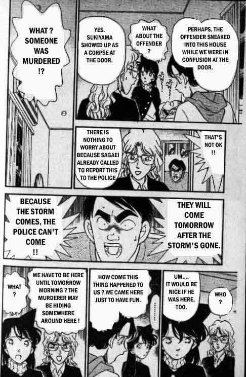 Detective Conan Chapter 141  Online Free Manga Read Image 7