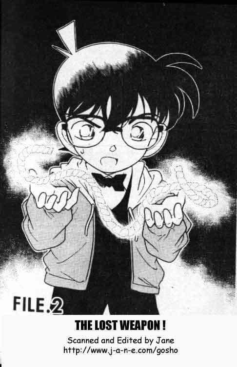 Detective Conan Chapter 142  Online Free Manga Read Image 1