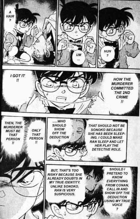 Detective Conan Chapter 142  Online Free Manga Read Image 13