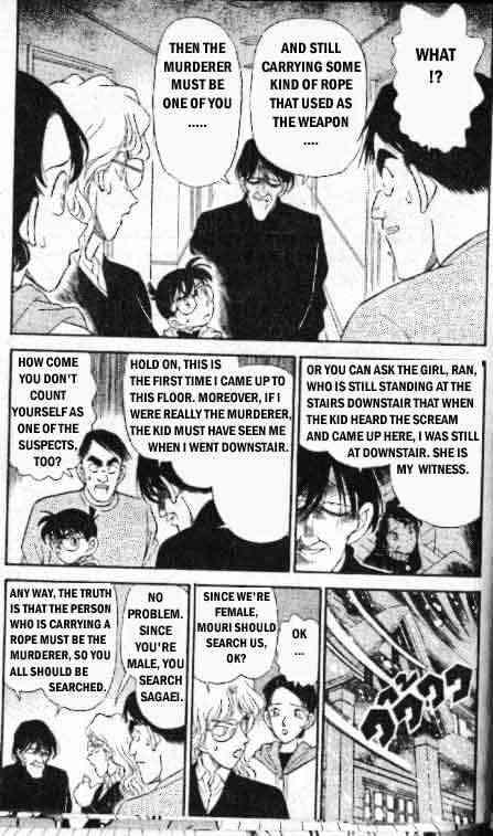 Detective Conan Chapter 142  Online Free Manga Read Image 4