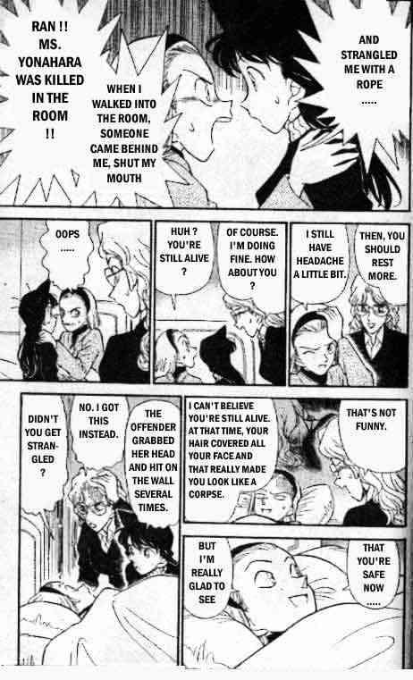 Detective Conan Chapter 142  Online Free Manga Read Image 8