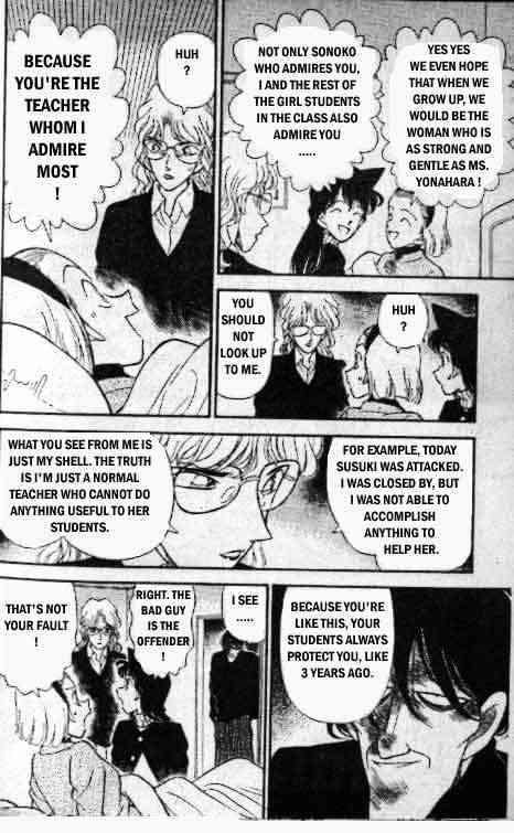 Detective Conan Chapter 142  Online Free Manga Read Image 9