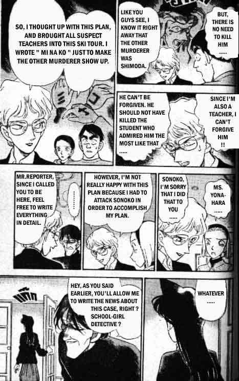 Detective Conan Chapter 143  Online Free Manga Read Image 15