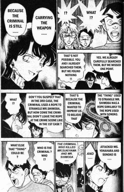 Detective Conan Chapter 143  Online Free Manga Read Image 9