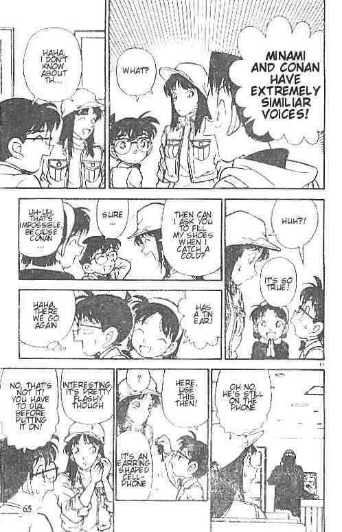 Detective Conan Chapter 144  Online Free Manga Read Image 11