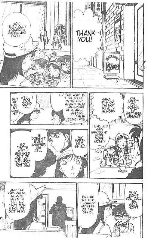 Detective Conan Chapter 144  Online Free Manga Read Image 7