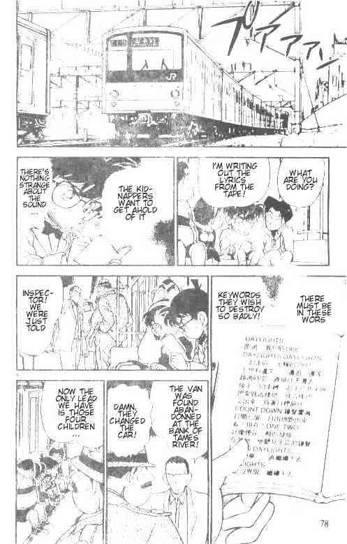 Detective Conan Chapter 145  Online Free Manga Read Image 6