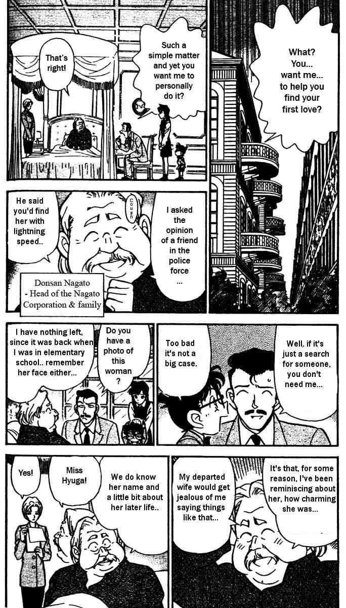 Detective Conan Chapter 150  Online Free Manga Read Image 4
