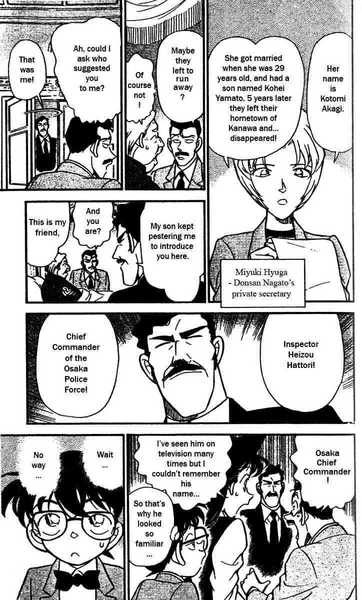 Detective Conan Chapter 150  Online Free Manga Read Image 5