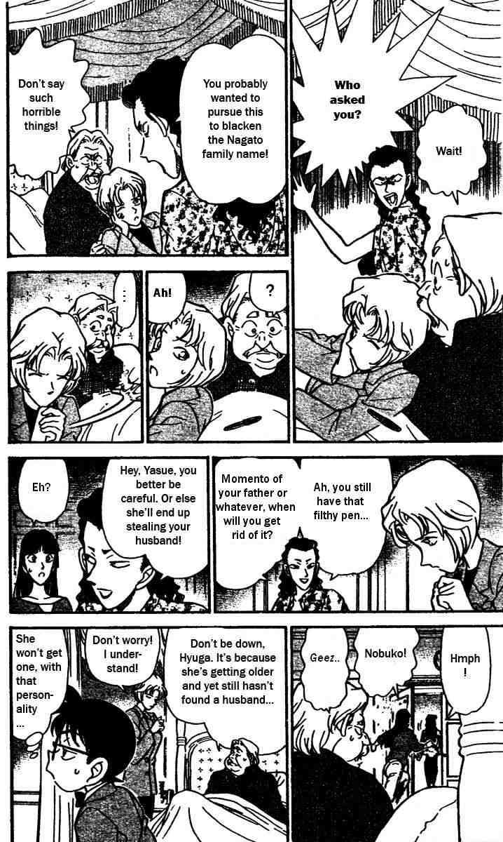 Detective Conan Chapter 150  Online Free Manga Read Image 8