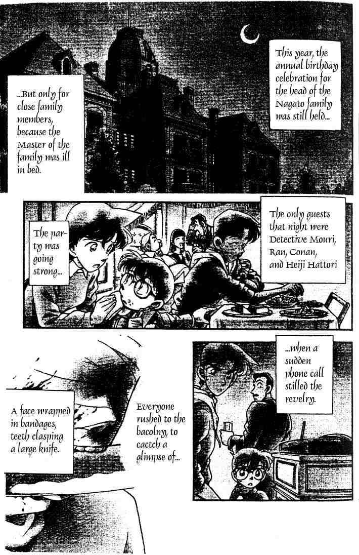 Detective Conan Chapter 151  Online Free Manga Read Image 1