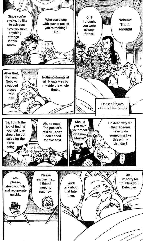 Detective Conan Chapter 151  Online Free Manga Read Image 11