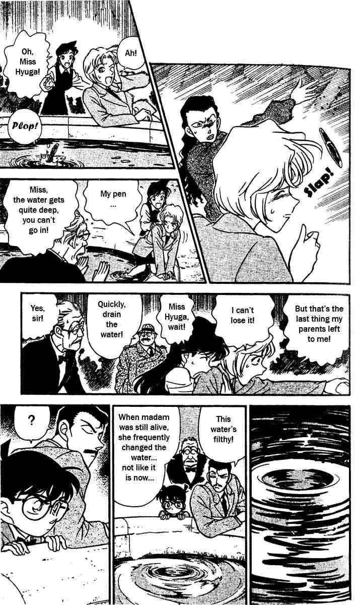 Detective Conan Chapter 151  Online Free Manga Read Image 16
