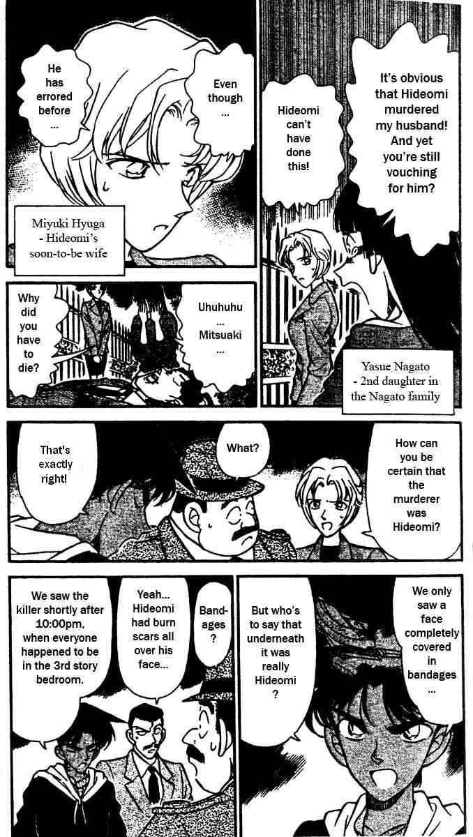 Detective Conan Chapter 151  Online Free Manga Read Image 4