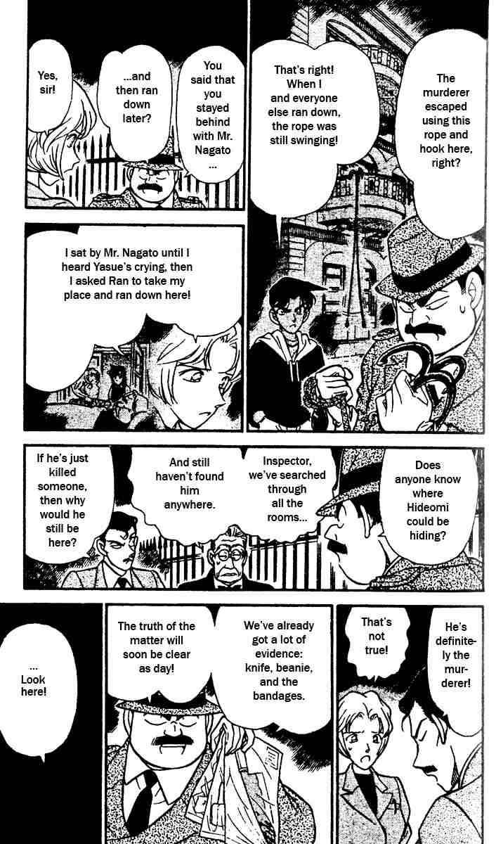 Detective Conan Chapter 151  Online Free Manga Read Image 6