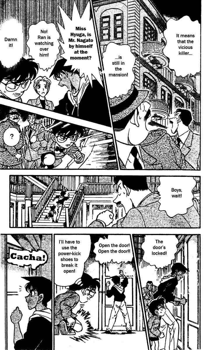 Detective Conan Chapter 151  Online Free Manga Read Image 8