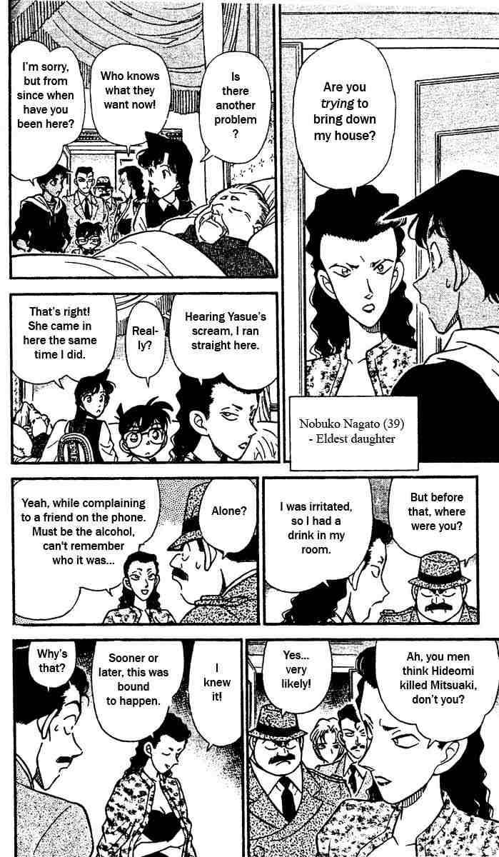 Detective Conan Chapter 151  Online Free Manga Read Image 9