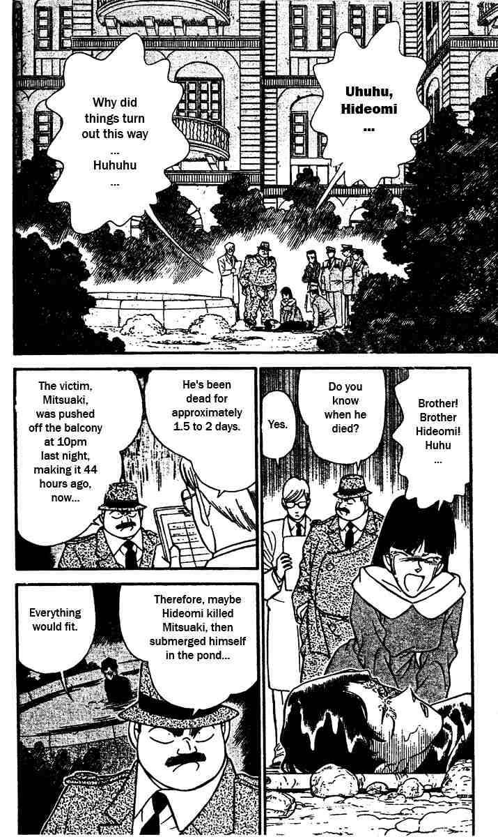 Detective Conan Chapter 152  Online Free Manga Read Image 2