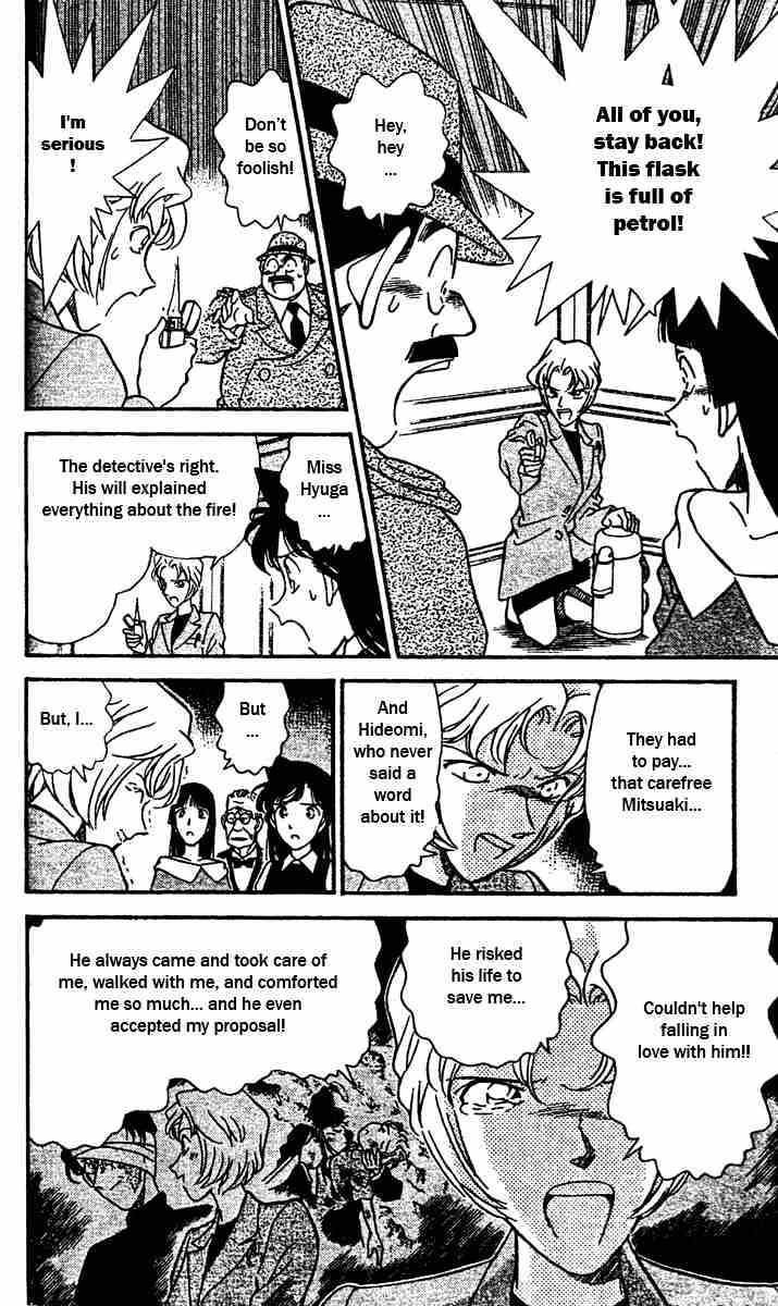 Detective Conan Chapter 153  Online Free Manga Read Image 14