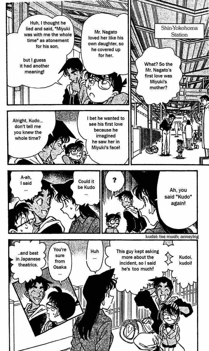 Detective Conan Chapter 153  Online Free Manga Read Image 18