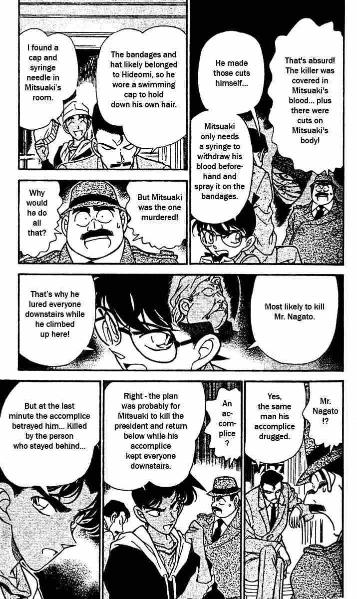 Detective Conan Chapter 153  Online Free Manga Read Image 5