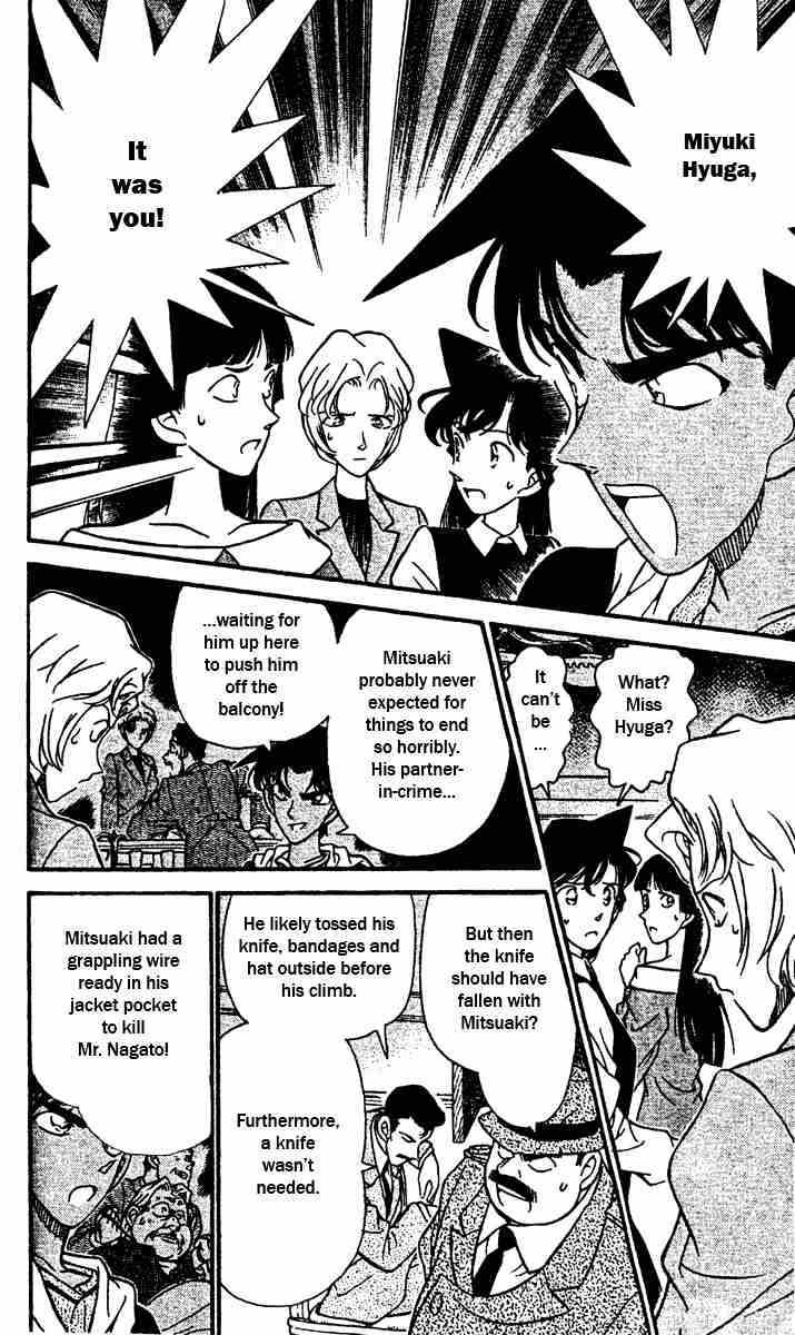 Detective Conan Chapter 153  Online Free Manga Read Image 6