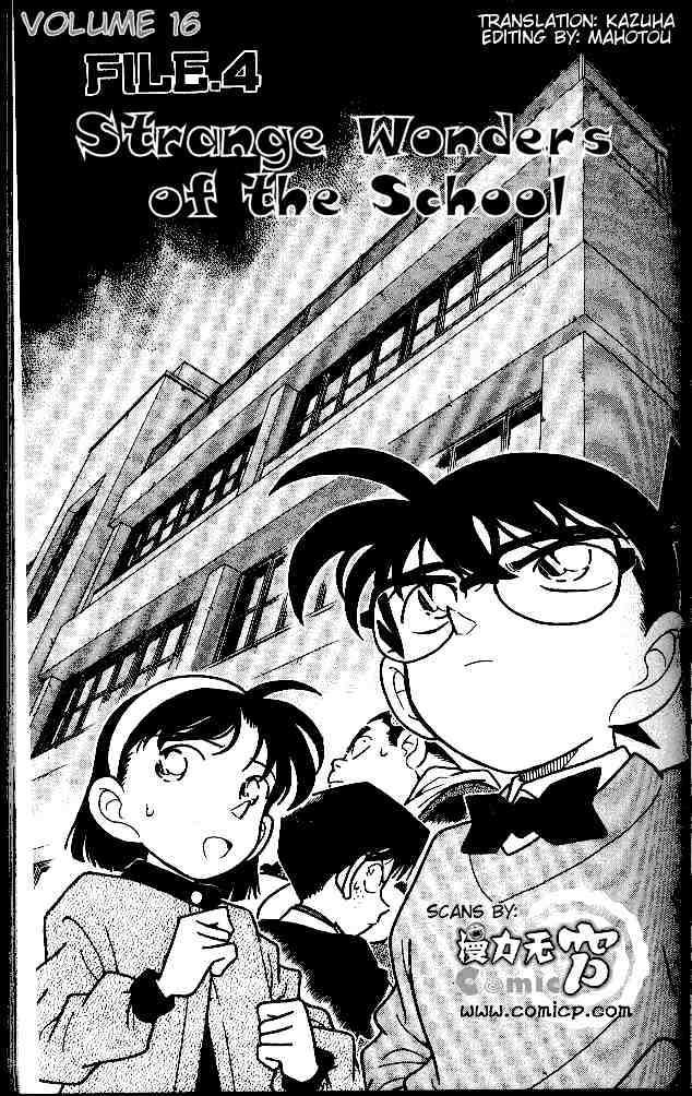 Detective Conan Chapter 154  Online Free Manga Read Image 1