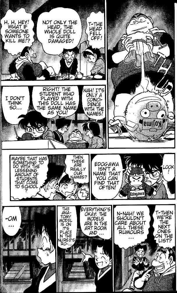 Detective Conan Chapter 154  Online Free Manga Read Image 15