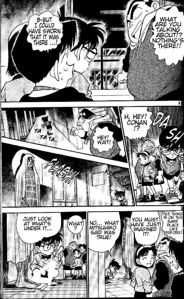 Detective Conan Chapter 154  Online Free Manga Read Image 17