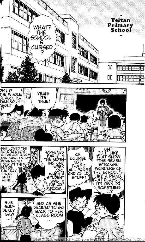Detective Conan Chapter 154  Online Free Manga Read Image 2
