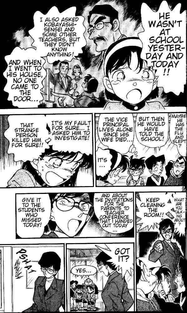 Detective Conan Chapter 154  Online Free Manga Read Image 7