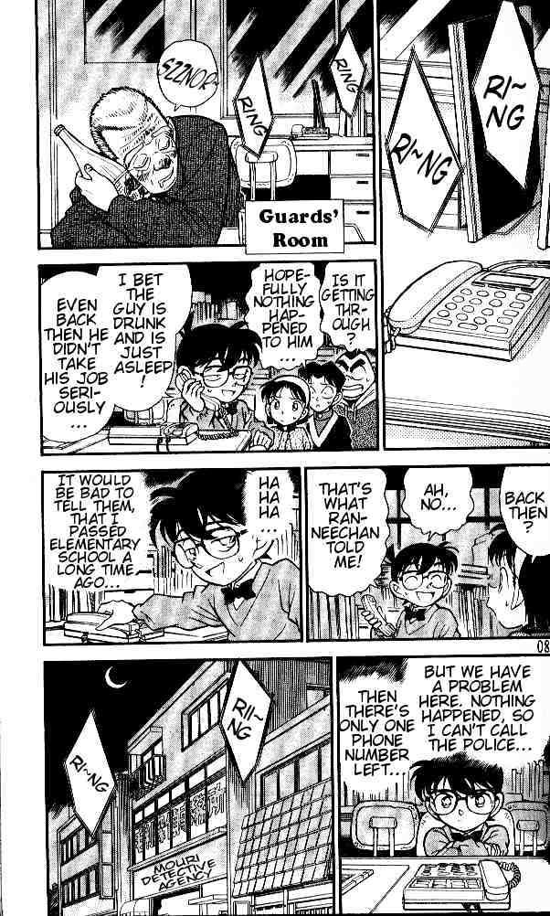 Detective Conan Chapter 155  Online Free Manga Read Image 5