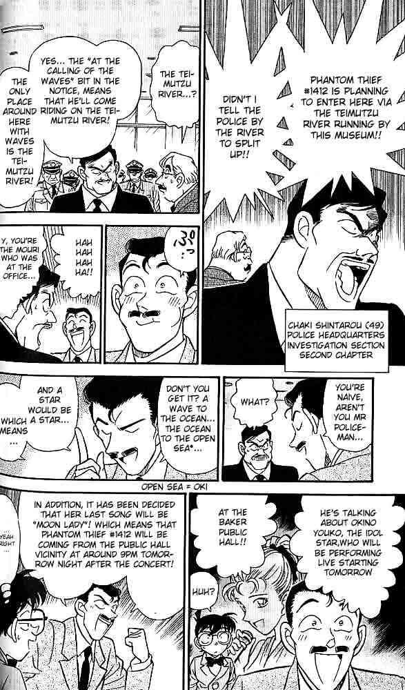 Detective Conan Chapter 156  Online Free Manga Read Image 10