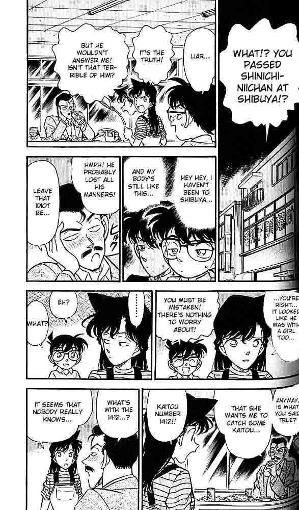 Detective Conan Chapter 156  Online Free Manga Read Image 5