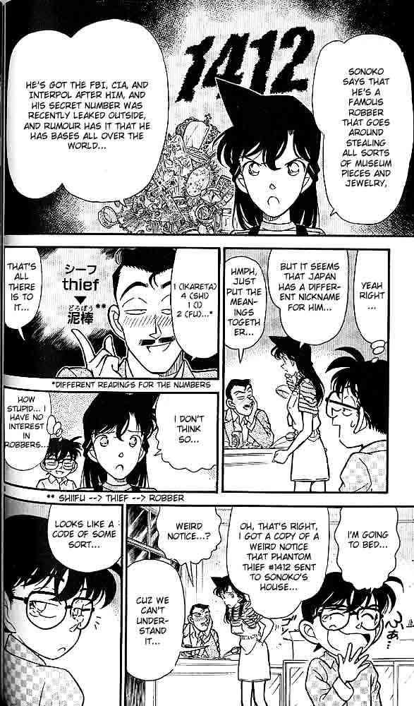 Detective Conan Chapter 156  Online Free Manga Read Image 6