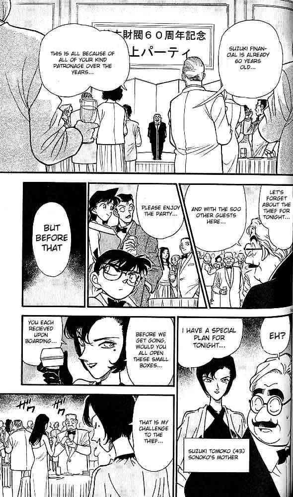 Detective Conan Chapter 157  Online Free Manga Read Image 13
