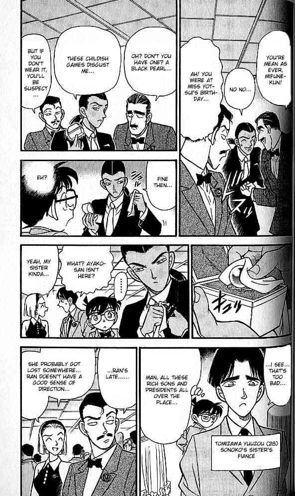 Detective Conan Chapter 158  Online Free Manga Read Image 5